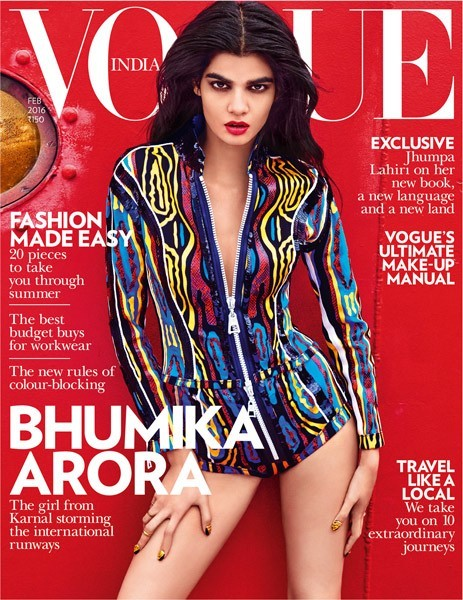 bhumika-arora-vogue-india-february-2016-e1454291650700.jpg