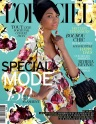 snapshot-chanel-iman-in-dolce-gabbana-for-lofficiel-paris